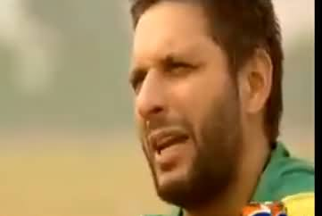 Special Documentary on Shahid Afridi - 23rd July 2017