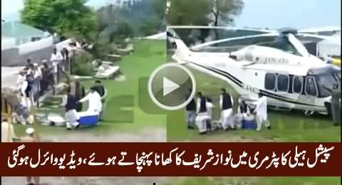 Special Helicopter Delivering Nawaz Sharif's Lunch in Murree, Video Goes Viral