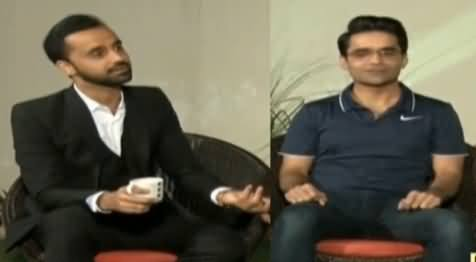 Special Interview of Two Young Journalists Waseem Badami & Shahzeb Khanzada