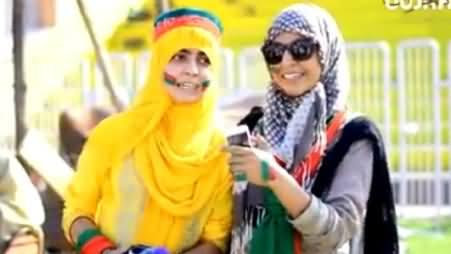Special Message From the Girls of Gujrat to Nawaz Sharif, Go Nawaz Go