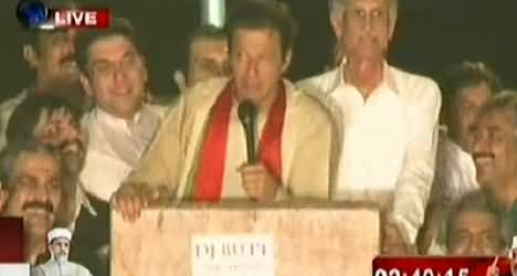 Special Message of Imran Khan For Shahid Afridi From Azadi March Stage