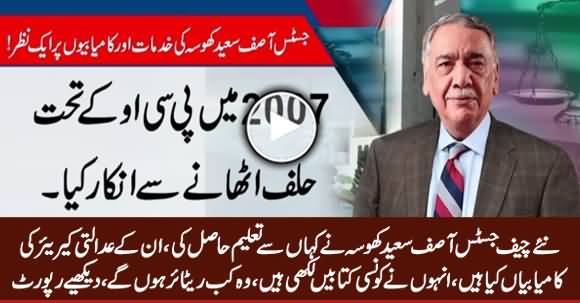 Special Report on New Chief Justice Asif Saeed Khosa's Judicial Career & Achievements