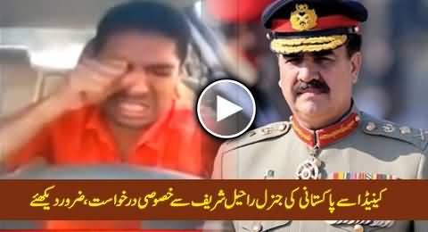 Special Request To General Raheel Sharif From A Pakistani Guy in Canada, Must Watch
