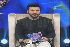 Special Show On Abb Tak (1st Day Eid Special) – 26th June 2017