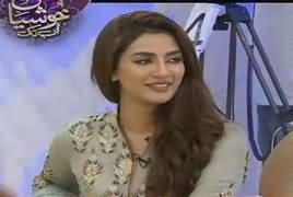 Special Show On Abb Tak (2nd Day Eid Special) – 27th June 2017
