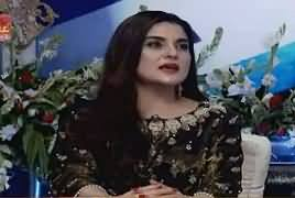 Special Show On ARY News (Eid Special) – 27th June 2017