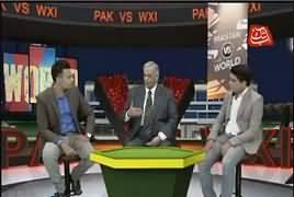 Special Sports Transmission On Abbtak – 11th September 2017