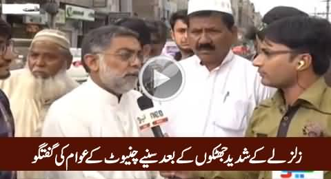 Special Talk With People of Chiniot After Earthquake Jolts
