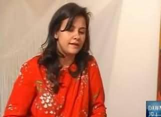 Special Talk with Salman Taseer's Second Daughter Sanam Taseer