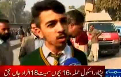 Special Talk with the Children Rescued From Army Public School Peshawar