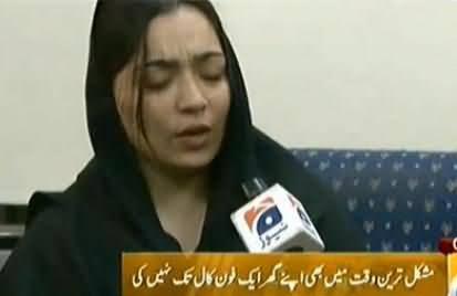 Special Talk With The Daughter of Peshawar School Principal Tahira Qazi Shaheed