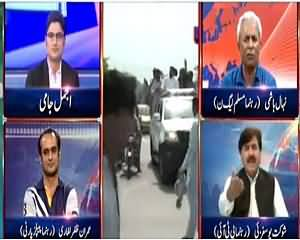 Special Tranmision On Dunya News – 20th June 2015