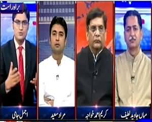 Special Tranmission On Dunya News – 21st June 2015