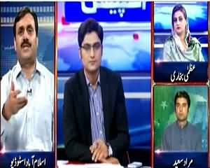 Special Transmision Of Dunya News – 12th June 2015
