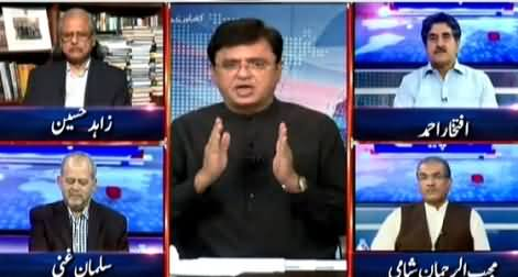 Special Transmision Part-2 (MQM Received Indian Funding) – 24th June 2015