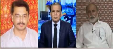 Special Transmission (Azad Jammu & Kashmir Election Cell 2021) - 17th July 2021