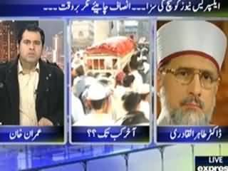 Special Transmission (Express News Team Par Attack, Insaf Kaun De Ga?) – 18th January 2014