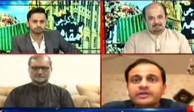 Special Transmission Karachi Ka Muqadma With Waseem Badami 11 September 2020