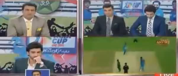 Special Transmission of Asia Cup on ARY - 23rd September 2018