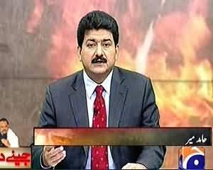Special Transmission of Geo News on Karachi Operation - 1st September 2013