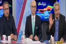 Special Transmission on 92 (Imran Khan Prime Minister) - 17th August 2018