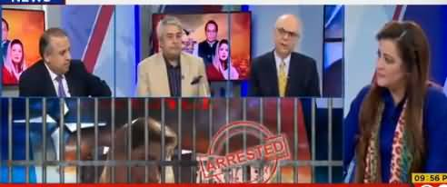 Special Transmission on 92 (Nawaz Sharif Arrested) [10PM To 11PM] - 13th July 2018