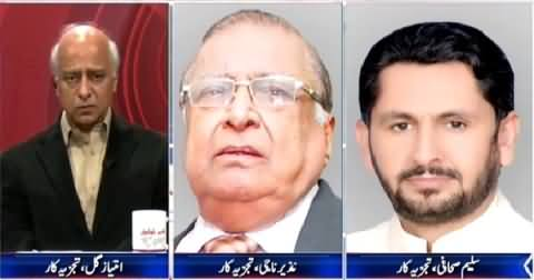 Special Transmission On 92 News – 28th March 2015