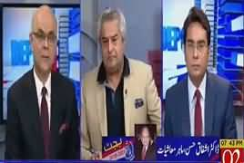 Special Transmission On 92 News (Budget 2018-19) – 27th April 2018
