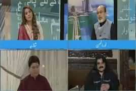 Special Transmission On 92 News (Dam Banao Muhim) – 8th September 2018