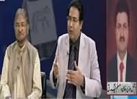 Special Transmission On 92 News (LB Elections) – 5th December 2015