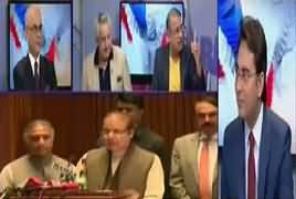 Special Transmission On 92 news (Part-2) – 27th April 2018