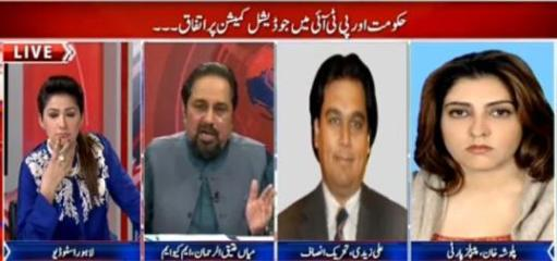 Special Transmission On 92 News (Saulat Mirza Allegations) – 20th March 2015