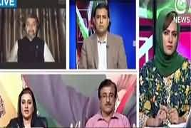 Special Transmission On Aaj News (10PM To 11PM) – 17th September 2017