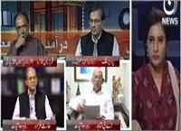 Special Transmission On Aaj News (Budget Special) – 3rd June 2016