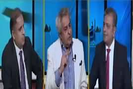 Special Transmission on Aap News (Modi's Victory in India) – 23rd May 2019
