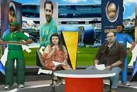 Special Transmission On Abb Tak News (Champions Trophy) – 18th June 2017