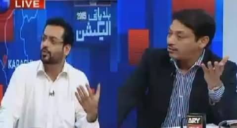 Special Transmission On ARY (10PM to 11PM) – 5th December 2015