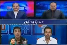 Special Transmission On Ary (11PM to 12AM) – 16th September 2017