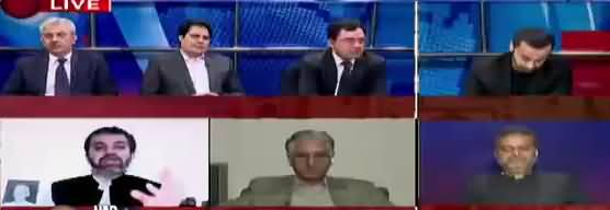 Special Transmission on ARY (Corruption Ki Kahani) Part-2 - 5th July 2018