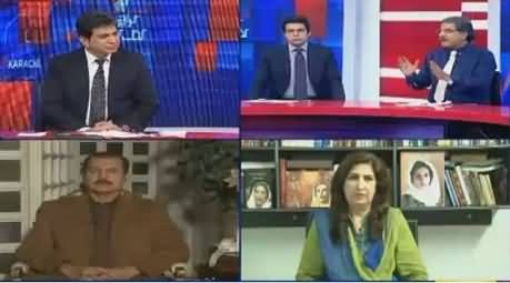 Special Transmission On ARY (Local Bodies Elections) 10PM To 11PM – 4th December 2015