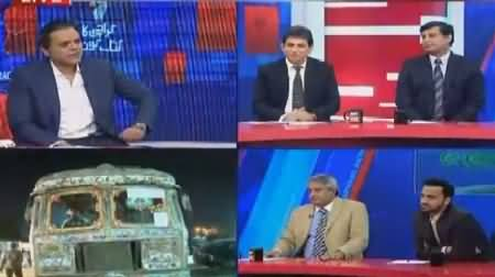 Special Transmission On ARY (Local Bodies Elections) 11PM To 12AM – 4th December 2015