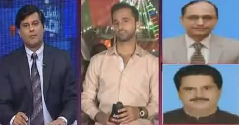 Special Transmission On ARY (Local Body Elections) 7PM To 8PM – 4th December 2015