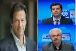 Special Transmission On ARY (NA-120) [10PM To 11PM] – 16th September 2017