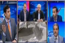 Special Transmission On ARY (NA-120) [10PM To 11PM] – 17th September 2017