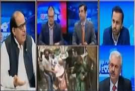 Special Transmission On ARY (NA-120) [8PM To 9PM] – 17th September 2017