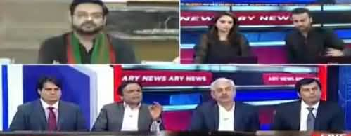 Special Transmission on ARY (Nawaz Sharif Ki Wapsi) Part-2 - 13th July 2018