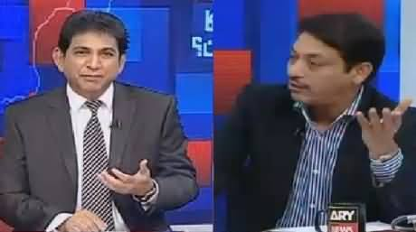 Special Transmission On ARY News (11PM to 12AM) – 5th December 2015