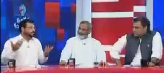 Special Transmission On ARY News (8PM to 9PM) – 5th December 2015