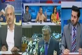 Special Transmission On ARY News (Budget Special) Part-2 – 26th May 2017