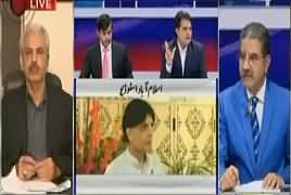 Special Transmission On ARY News (Panama Case Ka Faisla) – 27th July 2017